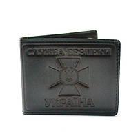Обложка для удостоверения работников СБУ с гербом на вкладыше