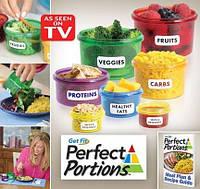 Контейнеры контроля порций Perfect Portions, Контейнеры для еды, Пищевые судочки, Набор пищевых контейнеров