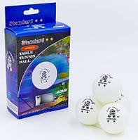 Кулі для настільного тенісу набір 6 штук GD STANDARD 2* MT-5692 (целулоїд, d-40 мм, білі) 23022