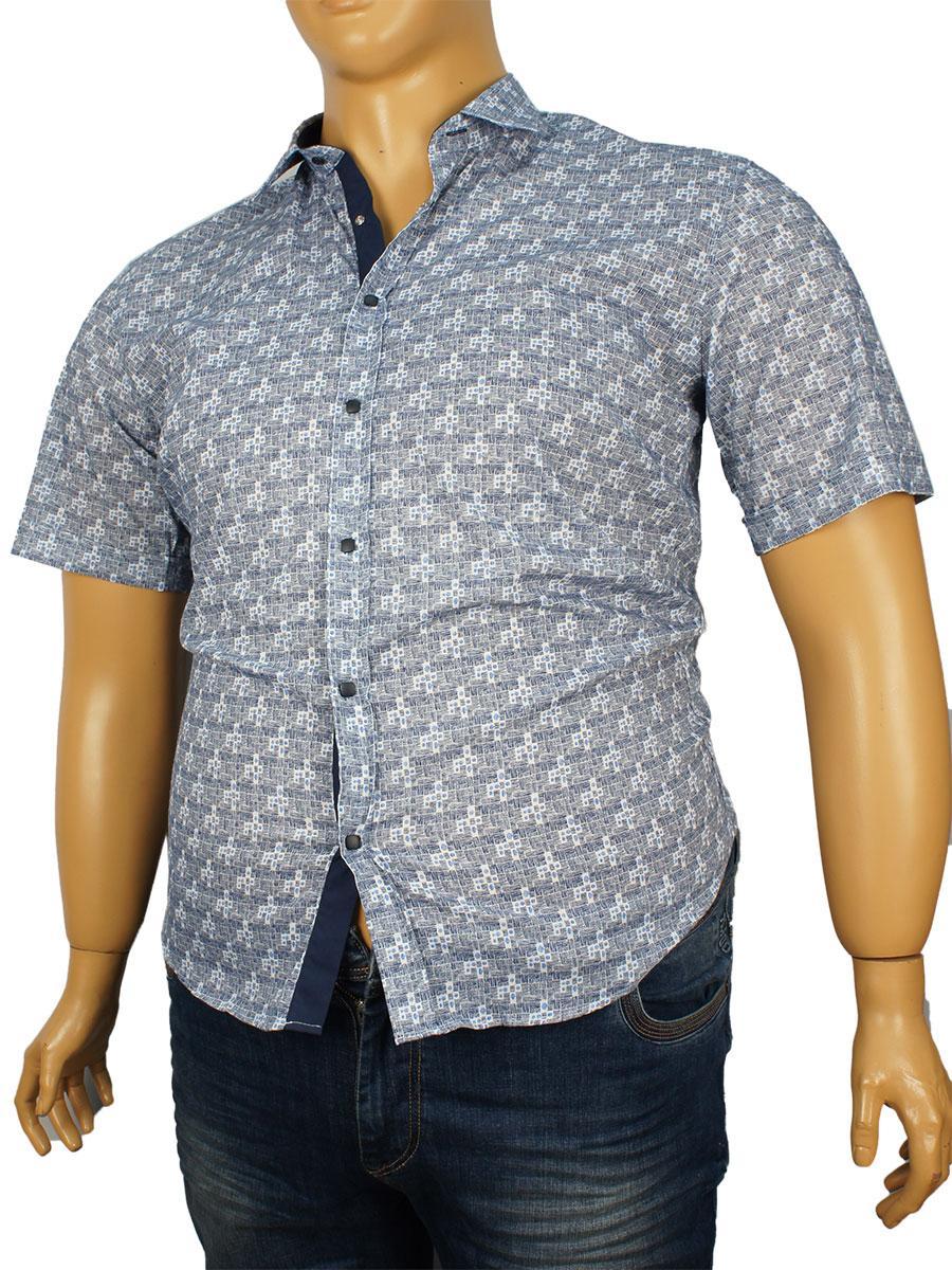 Мужская рубашка Negredo В-9070 Slim разных цветов большого размера