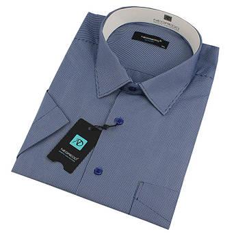 Рубашка мужская Negredo 0330 В classic в разных цветах