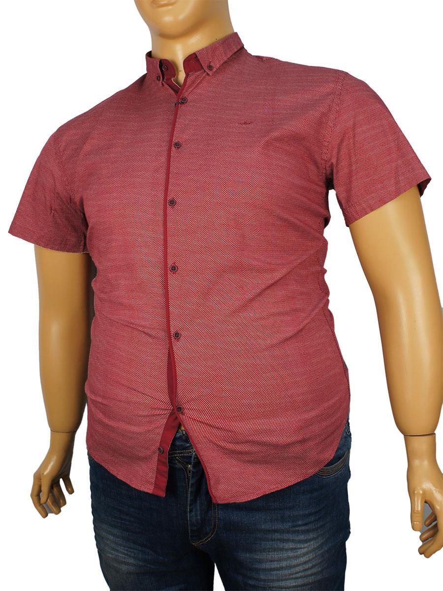 Рубашка мужская Desibel 5058 B #01.