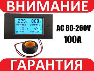 AC Энергометр, ваттметр, вольтметр, амперметр, счетчик энергии 100A
