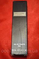 Dolce & Gabbana Pour Homme  8 ml