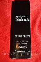 Armani Black Code   8 ml