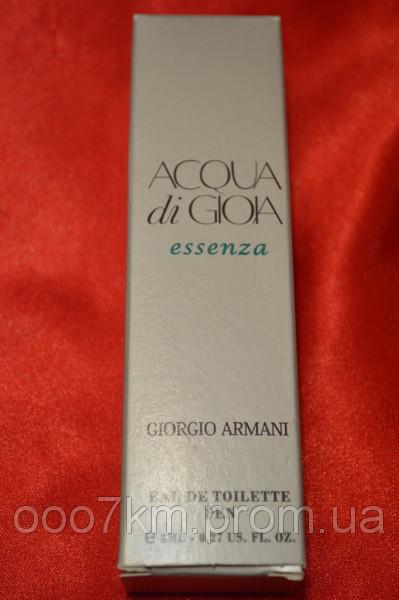 Acqua di Gioia Essenza Giorgio Armani  8 ml