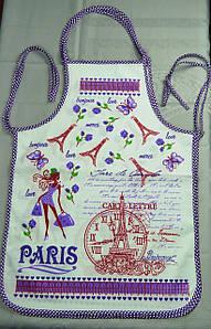 Фартук для кухни, Париж