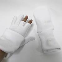 Перчатки флисовые с откидной варежкой белые