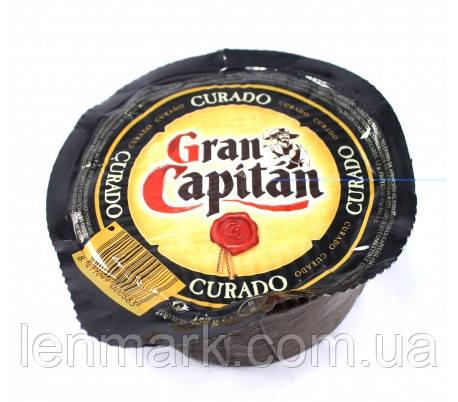 Выдержанный твердый сыр Гран Капитан курадо/GRAN CAPITAN CURADO Коровий-козий-овечий 860 г