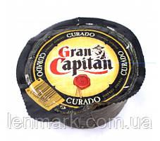 Витриманий сир твердий Гран Капітан курадо/GRAN CAPITAN CURADO Коров'ячий-козій-овечий 860 г