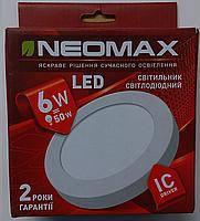 LED Светильник накладной Neomax (круг) 6W 6500K