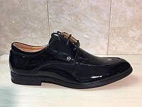 Туфли мужские 1842