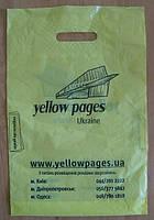 Пакеты полиэтиленовые - банан yellow pages