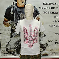 "Футболка сувенирная мужская ""Україна понад усе"", белая"