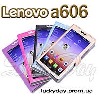 Книжка чехол для Lenovo a606 с панорамным окном