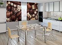 """ФотоШторы для кухни """"Шоколадные конфетки"""" 2,0м*2,9м (2 половинки по 1,45м), тесьма"""