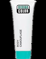 Маскирующий крем для тела серии Dermacolor Camouflage 50 мл