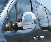 Накладки на зеркала из АБС пластика Omsa на Peugeot Partner 2008