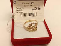 Кольцо б/у 2,83г, золото 585, женское, комиссионное.
