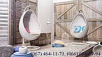 Качеля кокон Йо-Йо  Роял Белый, мебель для сада, мебель для дома, плетеная качеля