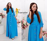 Нарядное платье в пол на кнопках o-t31032735