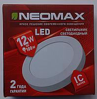 Светодиодный Led светильник накладной Neomax (круг) 12W 4500K