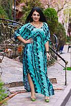 Д1256 Платье в пол в расцветках размеры 50-56, фото 2