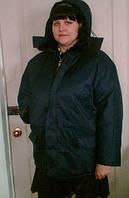 Куртка утепленная «Север»