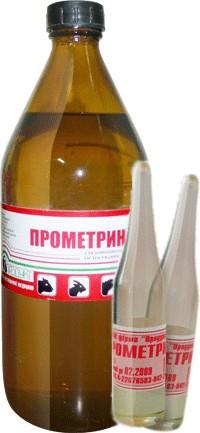 Прометрин 1 мл уп. 50 амп средство против мух, клещей, блох, вшей и пухопероедов животных и птицы