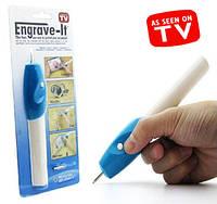 Мини гравер Engrave-lt