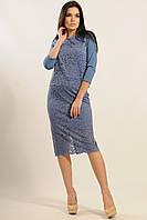 Качественный кружевной женский костюм кофта и юбка 42-52 размер