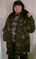 Куртка утепленнная камуфлированная «Патруль»