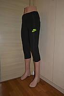 Лосины короткие Nike салатовый.