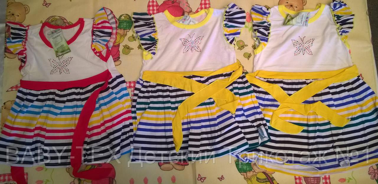 Детское платья Семицветик-2 кулир