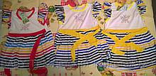 Дитяче плаття Семицветик-2 кулір