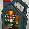 🌟Масло моторне синтетичне 8100 X-Clean FE 5W30 5L (MOTUL)