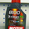 🆗Масло моторное синтетическое 8100 X-Clean FE 5W30 1L (MOTUL)