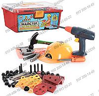 """Набор инструментов 2056, """"Мастер на все руки"""", 48 деталей, дрель механическая, каска, молоток и др, в чемодане"""