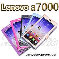 Книжка чехол для Lenovo a7000 k3 note с панорамным окном