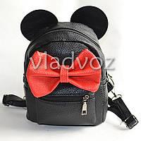 Молодежный модный рюкзак подросток девочка с ушками чёрный
