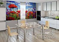 """ФотоШторы для кухни """"Маки и полевые цветы"""" 1,5м*2,0м (2 половинки по 1,0м), тесьма"""