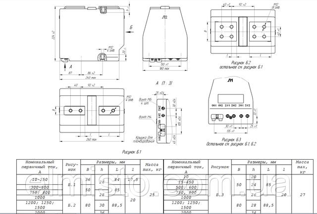 Габаритные, установочные, присоединительные размеры и масса трансформаторов тока ТОЛ-10