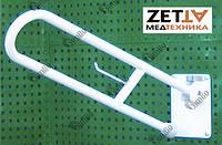 Поручень для инвалидов в туалете в Днепре консольный откидной НТ-09-030