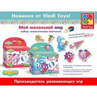 Обучающая игра на  мягких магнитах , произ-во Украина