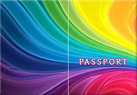 Обложка обкладинка на паспорт Абстракт разноцветная abstract України Украина Pasport