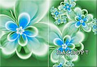 Обложка обкладинка на паспорт Абстракт узор цветок цветы abstract України Украина Pasport