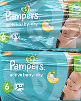 Подгузники Pampers Active Baby Jumbo Pack 6 54шт