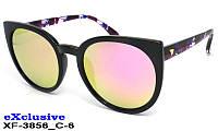 Очки от солнца женские EXCLUSIVE XF-3856 C-6