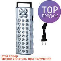 Светильник аккумуляторный светодиодный (LEMERGENCY LAMP) YJ-6806 для аварийного освещения / Светодиодные лампы