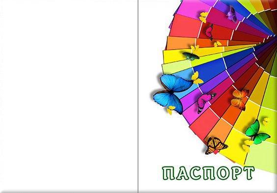 Обложка обкладинка на паспорт Абстракт бабочки abstract України Украина Pasport